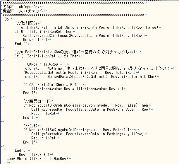 SQL AZUREと接続するシステムのパフォーマンス対応