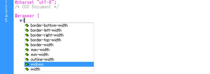 Dreamweaverのコードヒントを編集してwidowsを非表示にする