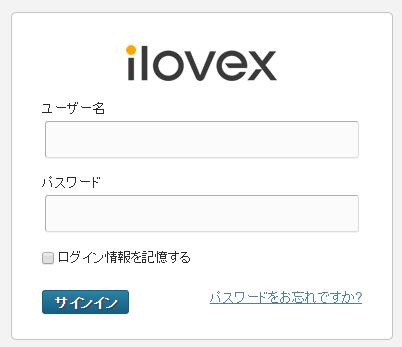 【MovableType】ログイン画面のロゴを変更する