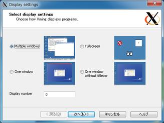 Windowsマシンから Linuxの GUIをリモートで使う