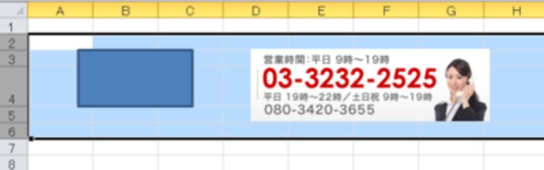 Excel2010で行コピーをした場合に、画像ファイルのサイズが変わらないようにする