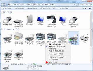 EXCEL(エクセル)で複数のシートを印刷する方法