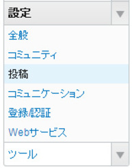 【MovableType】投稿用CSS