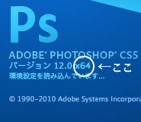 Photoshop のチャンネルモードって?