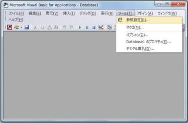 Accessで正規表現を使用する