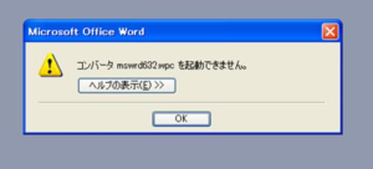 【PHP】ファイルダウンロードプログラム作成時の注意点2