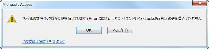 Ac02.jpg