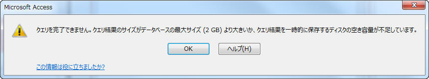 Ac6.jpg
