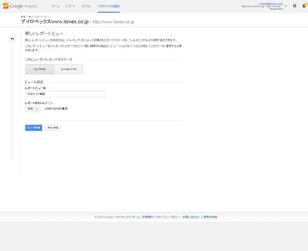 Google%20Analytics2.png