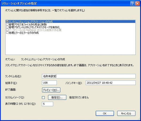 Option.jpg