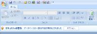 mukou-thumb-200x70-403.png