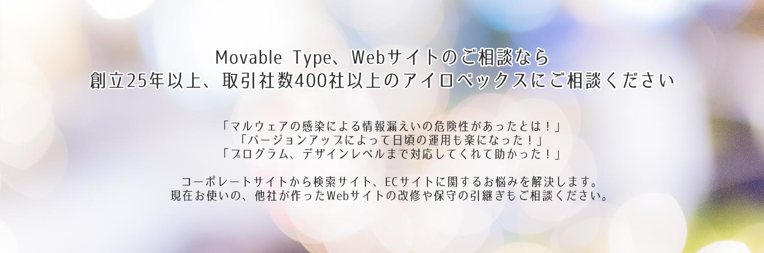 MT110_main_2.png