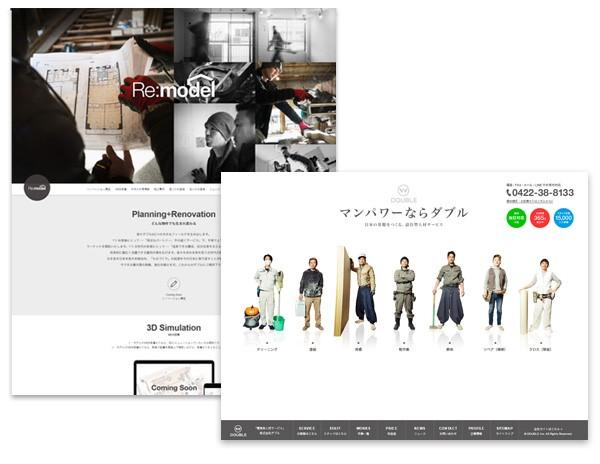 double_corporate_site.jpg