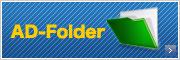 フォルダーアクセス権限確認ツール『AD-Folder』