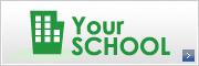 塾・スクール・教育産業向け予約システム『Your SCHOOL』